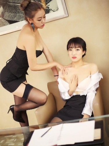 Teen Escort Mandy in Hong Kong, Hong Kong - Photo: 1