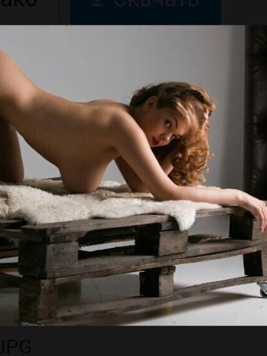 Teen Escort Erika in Amsterdam, Netherlands - Photo: 3