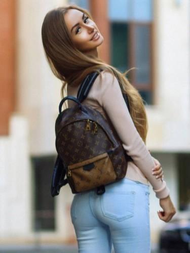 Elite Escort Agency VIP Lady SPB in St Petersburg - Photo: 14 - Yana