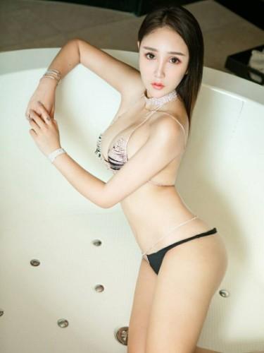 Teen Escort Miumiu in Tokyo, Japan - Photo: 1