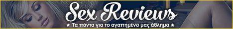 sexreviews.gr
